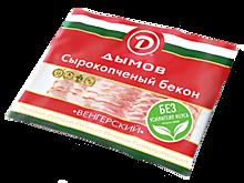 Бекон «Дымов» Венгерский, сырокопченый, 150г