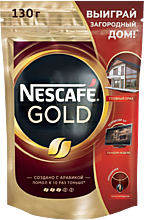 Кофе «Nescafe Gold» растворимый, 130 г