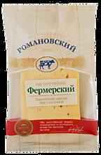 Сыр «Романовский» Фермерский, 180г