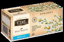 Чайный напиток «Etre» Relax с ромашкой, 25 пакетиков, 37г