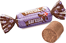 Конфета «Евгеша» (упаковка 0,5кг)
