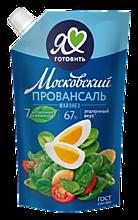 Майонез «Московский провансаль» классический, 420г
