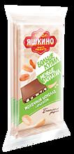 Шоколад молочный «Яшкино» с арахисом, 3шт, 270г
