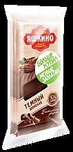 Шоколад «Яшкино» темный, 3 шт, 270г