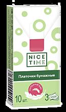 Платочки «Nice Time» бумажные трехслойные, 10шт