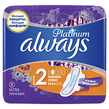 Прокладки «Always» Ultra Platinum Normal Plus Sing, 8 штук