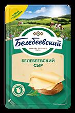 Сыр 45% «Белебеевский», 140г