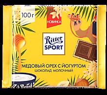Шоколад «Ritter Sport» Медовый орех с йогуртом, 100г