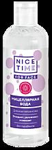 Мицелярная вода «Nice Time», 500мл