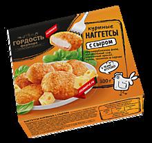 Наггетсы куриные «Гордость фермера» с сыром, 300г