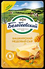 Сыр 50% «Белебеевский» Башкирский медовый, 140г