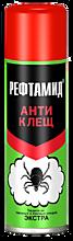 Акарицид «Рефтамид» экстра Антиклещ, 145мл