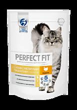 Корм сухой для кошек с чувствительным пищеварением «Perfect Fit» Индейка, 190г