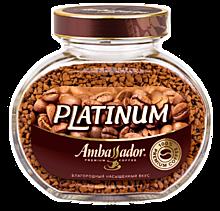 Кофе «Ambassador» Platinum, растворимый, 95г