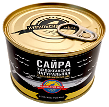 Сайра «Курильский берег» Натуральная с добавлением масла, 250г