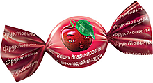 «Фруктовичи», конфета «Вишня Владимировна» в шоколадной глазури (упаковка 0,5кг)