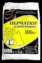 Перчатки «Континентпак» одноразовые, размер L, 100шт