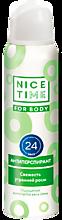 Антиперспирант «Nice Time» for body «Свежесть утренней росы», 150мл