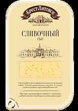Сыр 50% «Брест-Литовск» сливочный в нарезке, 150г