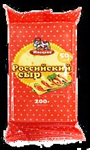 Сыр 50% «Милково» Российский, 200г