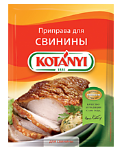 Приправа «Kotanyi» для свинины, пакет, 30г