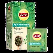 Чай «Lipton» «Чистота и прохлада» зеленый с мятой, 25 пакетиков