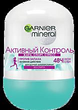 Роликовый дезодорант «Garnier mineral» Активный контроль