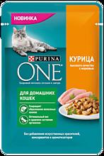 Корм «ONE» для стерилизованных кошек, Курица с зеленой фасолью, 75г