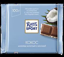 Шоколад «Ritter Sport» кокос, 100г