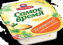 Салат «Самое время» «Белорусский» с печенью и грибами, 150г