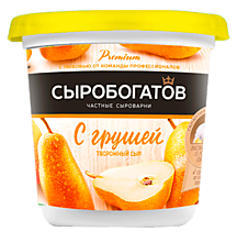 Сыр творожный 55% «Сыробогатов» Груша, 140г