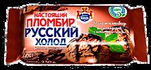 Мороженое «Настоящий пломбир» брикет шоколадный с шоколадным соусом, 230г