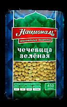 Чечевица «Националь» зеленая, 450г