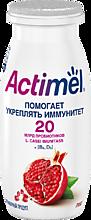 Кисломолочный напиток 2.5% «Actimel» Гранат, 100г