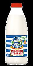 Молоко 3.4% «Простоквашино» отборное, 930мл