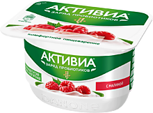 Биопродукт «Активиа» Творожная Малина, 130г