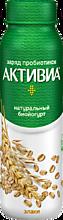 Йогурт питьевой 2.2% «Активиа» со злаками, 260г