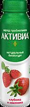 Йогурт питьевой 2% «Активиа» с клубникой и земляникой, 260г