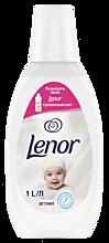 Кондиционер для белья «Lenor» детский, 1л