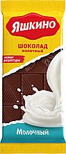 «Яшкино», шоколад молочный, 90г