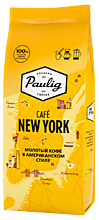 Кофе «Paulig» Café New York молотый, 200 г