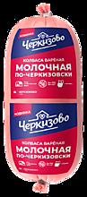 Колбаса «Черкизово» Молочная «По-черкизовски», 400г