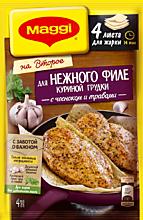 Приправа «Maggi На второе» нежная куриная грудка с чесноком и травами, 30г
