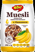 Мюсли «ОГО!» запеченный с бананом, 350г
