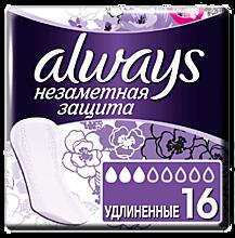 Ежедневные прокладки «Always» Single Незаметная защита