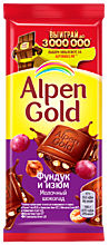 Молочный шоколад «Alpen Gold» фундук и изюм, 85г