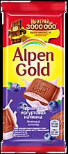 Молочный шоколад «Alpen Gold» с чернично-йогуртной начинкой, 85г