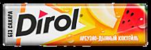 Жевательная резинка «Dirol» Арбузно-дынный коктейль, 13г