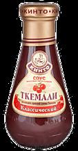 Соус Ткемали «Кинто» классический, 300г