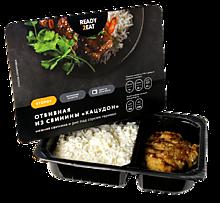Отбивная из свинины «Кацудон»с рисом и соусом терияки, 320г